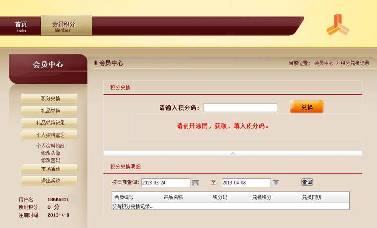 阳光设计,软件设计,广州软件设计