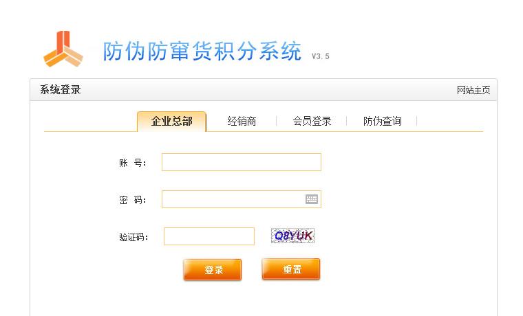 阳光软件设计,广州软件设计